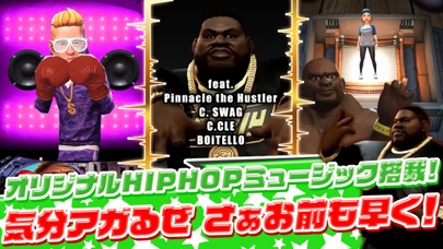 Boxing Starのスクリーンショット6