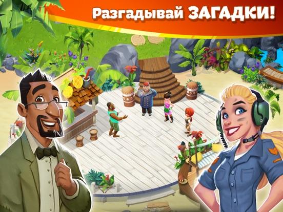 Игра Lost Island: Blast Adventure