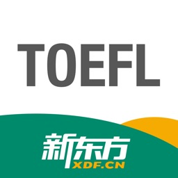 新东方托福-ETS授权正版真题