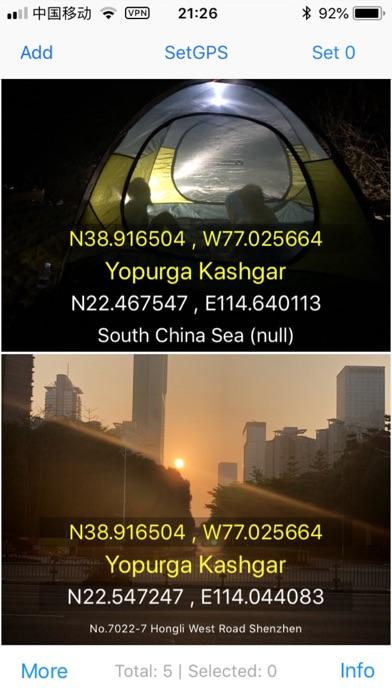 Photo GPS Modifier Screenshots