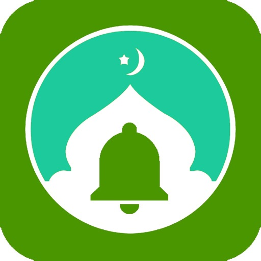 AlFath - Islamic App icon