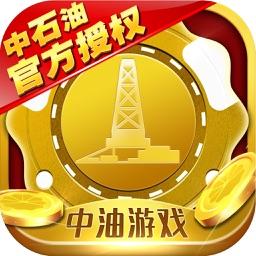 中油游戏-中油官方真人棋牌,全民齐欢乐