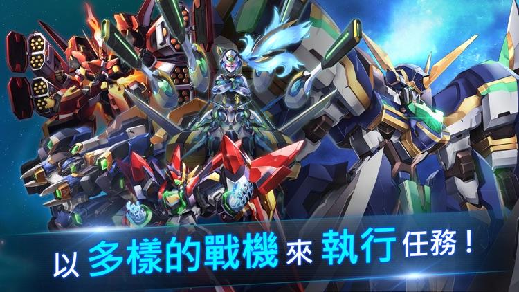 星光戰姬 screenshot-2