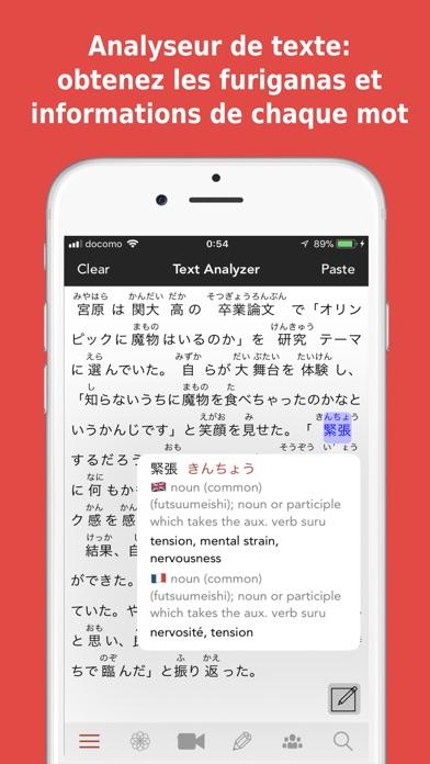 Screenshot #2 pour Yomiwa Dictionnaire Japonais