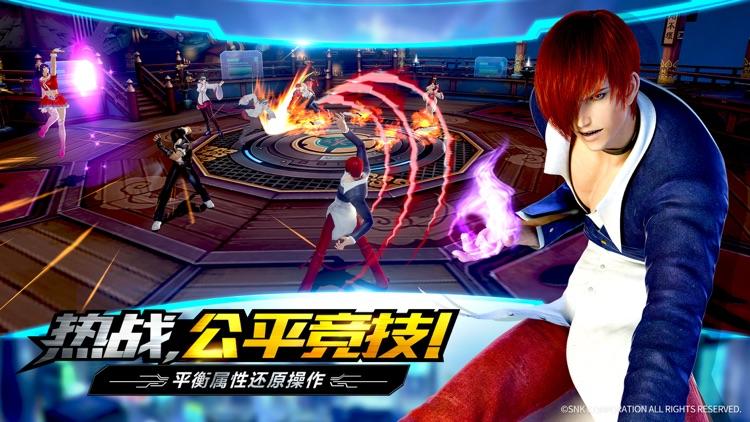 拳皇世界-大型3D动作MMORPG screenshot-3