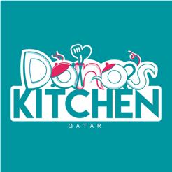 Dana Kitchen