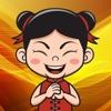 如何学习汉语