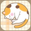 猫を飼ってる人 -  お絵かきロジック - iPhoneアプリ