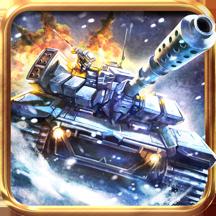 装甲突袭-坦克巨兽