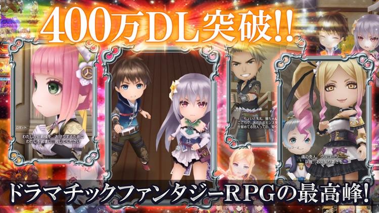 オーディナル ストラータ -人気の 3D オンライン RPG screenshot-0