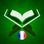 Coran en français pour pc
