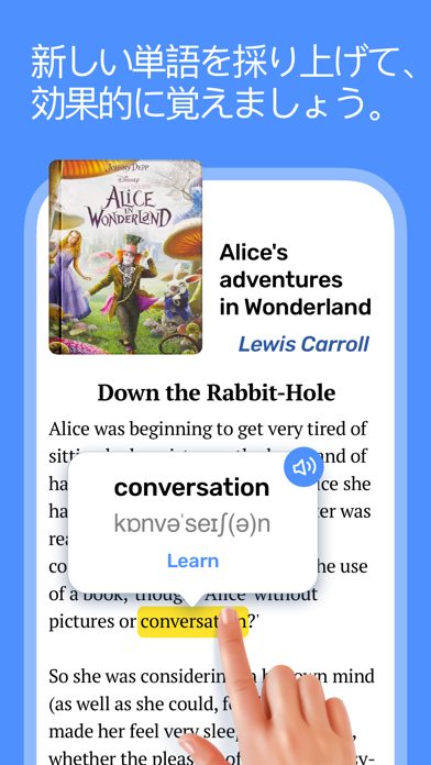 Ule:語学学習のおすすめ画像2