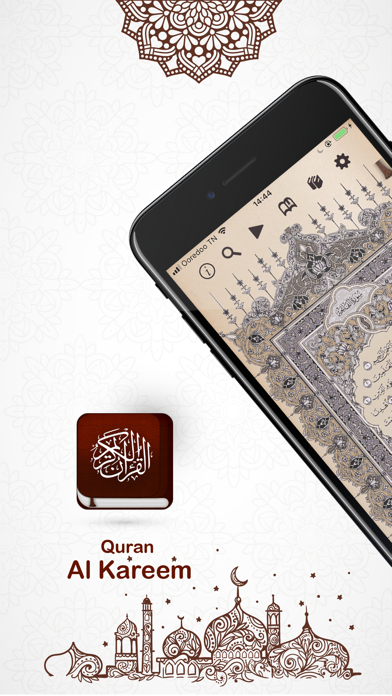 messages.download Quran Al Kareem القرآن الكريم software