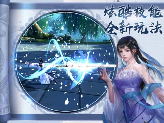 幻界王-古装情缘仙侠手游 для iPad