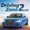 Driving Zone 2 Lite