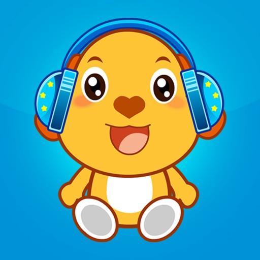 亲宝儿歌-听儿歌讲故事看动画片
