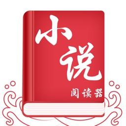 小说阅读器 - 言情小说阅读大全