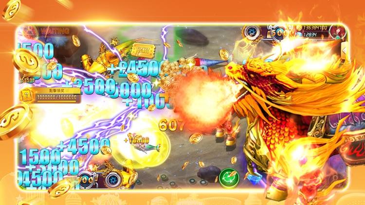 Dragon King Fishing Online screenshot-3
