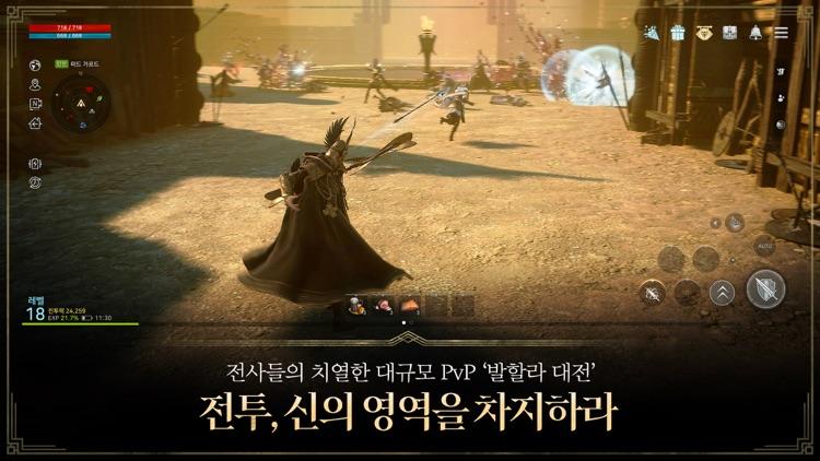 오딘: 발할라 라이징 screenshot-3