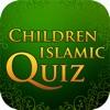 Children Islamic Quiz