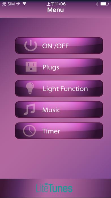 Lite Tunes screenshot one