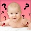 婴儿未来预测 - 娃娃脸长相