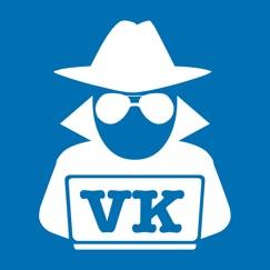 Шпион для ВК: слежка ВКонтакте Обзор приложения