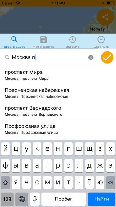 Такси-Возик Скриншоты3