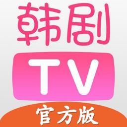 韩剧TV - 韩剧日剧TV