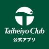 太平洋クラブ-公式アプリ