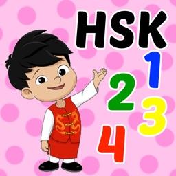 Hsk1 2 3 4 5 Test Preparation