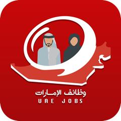 UAE4Jobs