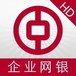 中国银行(企业)
