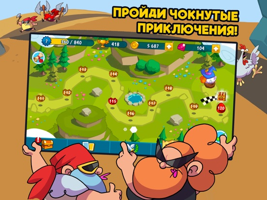 What The Hen: Summoner Spring! для iPad