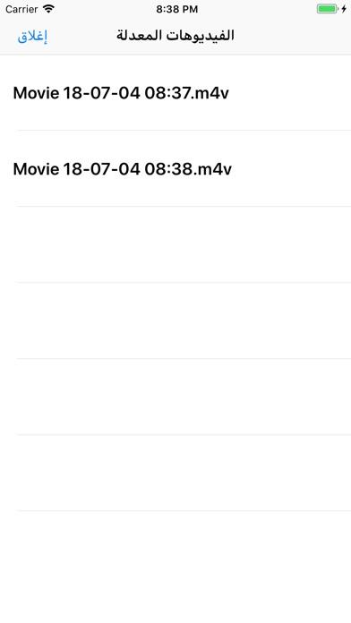 تقطيع الفيديو بسهولة واحترافية screenshot 3