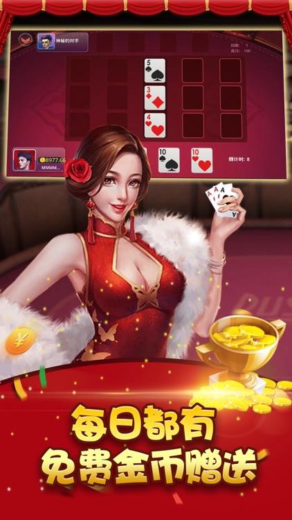 洛格棋牌-棋牌游戏新体验