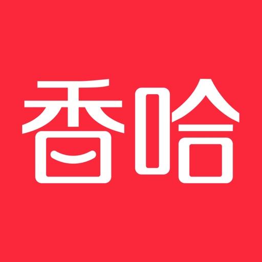 香哈菜谱-厨房小白必备美食烹饪助手