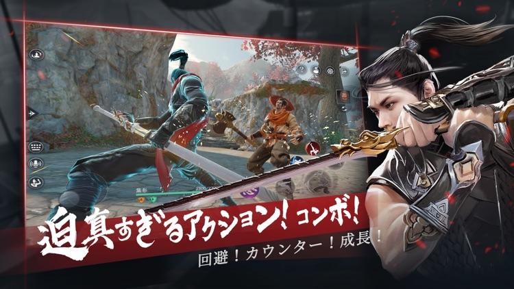 流星アサシン・武侠デスティニー screenshot-5