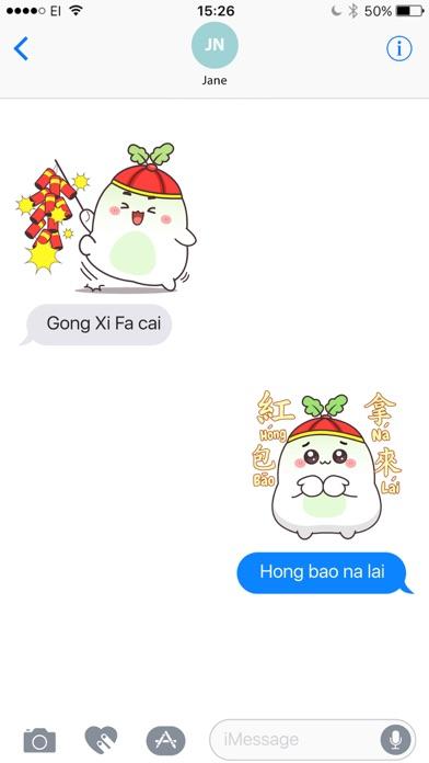 Chinese New Year Tobi screenshot one