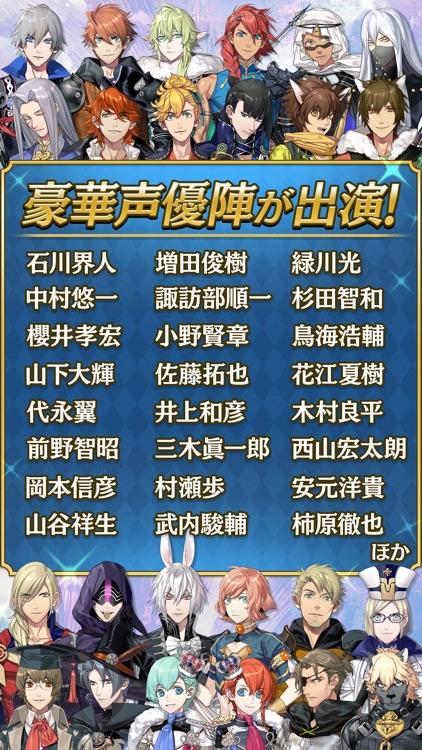 オトメ勇者 screenshot-4