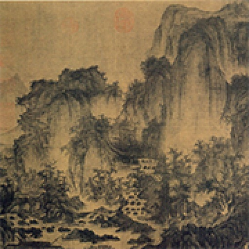 Landscape - china