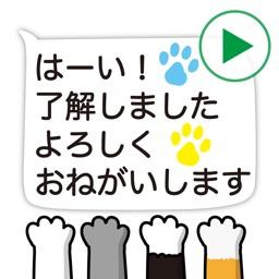 動く!!猫の手5ステッカー