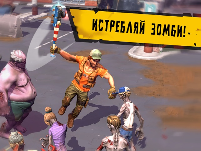 Dead Island: Survivors Screenshot