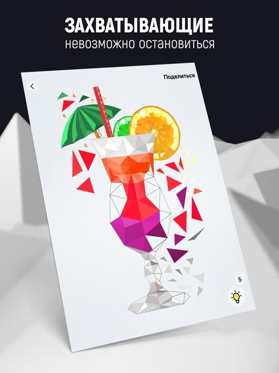 Игра Poly Art - Арт-пазлы для игры
