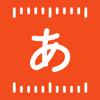 JAPAN MEDICAL COMPANY, K.K. - 赤ちゃんの頭のかたち測定 アートワーク