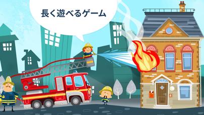Little Fire Stationのおすすめ画像4