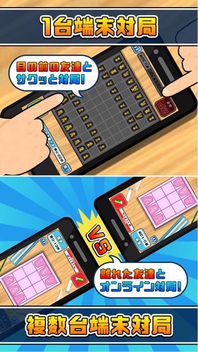 机で将棋スクリーンショット3