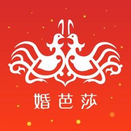 中国婚博会-结婚筹婚必用婚礼app