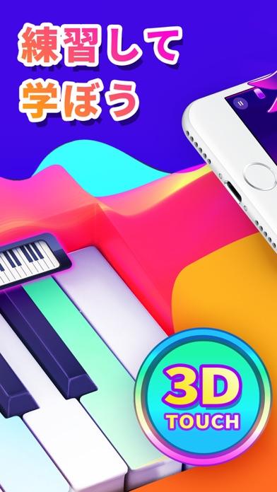 ピアノ - 鍵盤、リアルタイル、歌ゲーム Pianoのおすすめ画像2