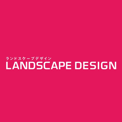 LANDSCAPE DESIGN Magazine icon